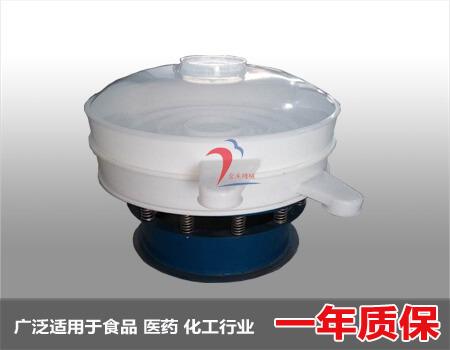聚丙烯塑料振动筛