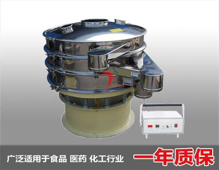镍钴锰三元电池材料超声波
