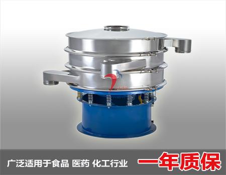 JH-600型旋振筛