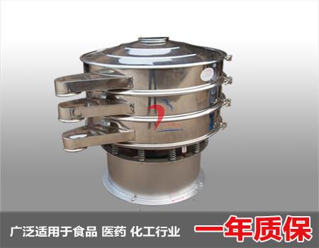 JH-800型三次元旋振筛