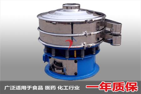 氧化铝粉振动筛