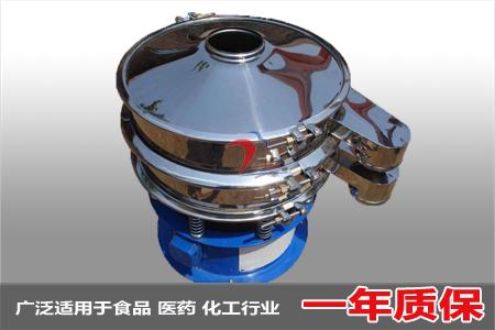 聚乙烯醇振动筛